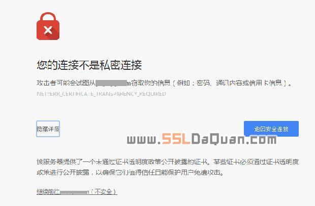 "QQ浏览器https提示""您的连接不是私密连接"""