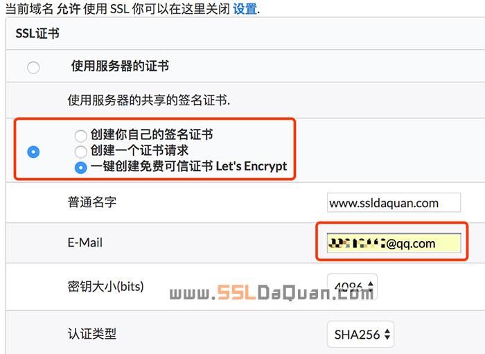一键申请Let's Encrypt证书