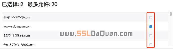 勾选需要进行https加密保护的域名