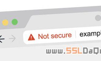 浏览器提示网站不安全怎么办?如何避免?